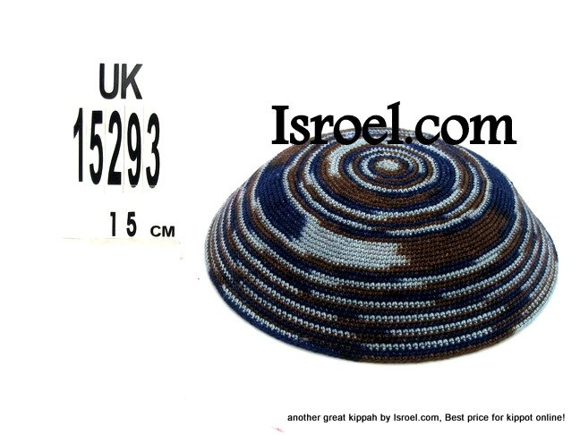 15293 - C DMC KIPPAH 15CM BLUE BROWN , kippah store, kipa, cheap kippahs,baR mitzvah KIPPAH