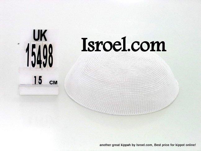 15498 BUY KIPPAH 15CM PLAIN WHITE, kippah store, kipa, cheap kippahs,baR mitzvah KIPPAH