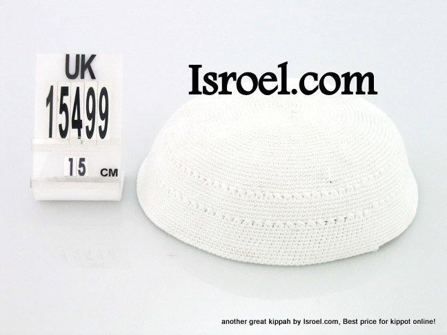 15499 DMC KIPPAH 15CM PLAIN WHITE, kippah store, kipa, cheap kippahs,baR mitzvah KIPPAH
