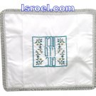 UK56162 - C S. CHALLAH COVER 40*45 CM, modern challah covers from Israel