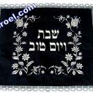 UK60850 - VELVET CHALLAH COVER - MAGEN DAVID 42*52 CM, Isroel.com judaica store challah covers