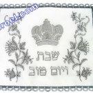 UK60851 - SATIN CHALLAH COVER - MAGEN DAVID 42*52 CM, Isroel.com judaica store challah covers