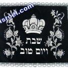 UK60852 - VELVET CHALLAH COVER - MAGEN DAVID 42*52 CM, Isroel.com judaica store challah covers