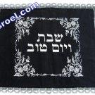 UK60854 - VELVET CHALLAH COVER - FLOWERS 42*52 CM, Isroel.com judaica store challah covers