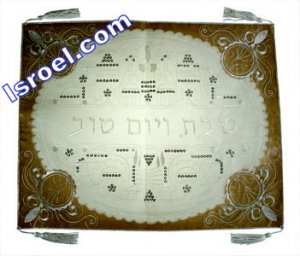 UK61172 - CHALLAH COVER SHABBAT/holiday CHALLAH COVER FROM ISRAEL isroel.com judaica