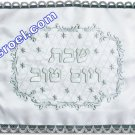 "UK61146 - SATIN CHALLAH COVER ""LEAFS"" ORNAMENT 52X42 CM, SHABBAT CHALLAH COVER FROM ISRAEL"