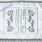 "UK61142 - SATIN CHALLAH COVER ""FLOWERS"" 52X42 CM,JEWISH CHALLAH COVERS PATTERN"