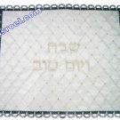 UK60956 - C SATIN CHALLAH COVER, SILVER BORDER LACE, Isroel.com best judaica store online