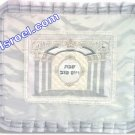"UK61005 - SATIN CHALLAH COVER ""CRO 55*45 CM,CHALLAH COVER PATTERN"