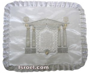 UK61220 - SATIN CHALLAH COVER 55*45 CM SHABBAT/holiday MODERN CHALLAH COVERS