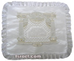 UK61223 - SATIN CHALLAH COVER 55*45 CM SHABBAT/holiday MODERN CHALLAH COVERS
