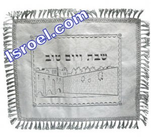 UK61432 - C BROCKETT CHALLAH COVER WITH BORDER LACE THE KOTTEL 52*42 CM SHABAT CHALLAH COVERS