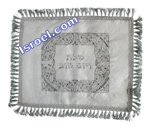 UK61435 - BROCKETT CHALLAH COVER WITH BORDER LACE RECTANGLES 52*42 CM
