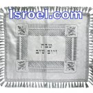 UK61441 - C SATIN CHALLAH COVER WITH BORDER LACE 52*42 CM FRAME, METAL CORNERS JUDAICA STORE