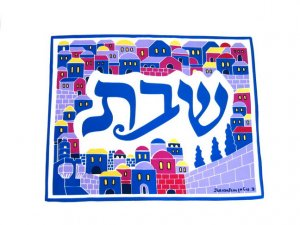 UK81070 - C SILK CHALLAH COVERBY ISROEL.COM BEST JUDAICA STORE ONLINE