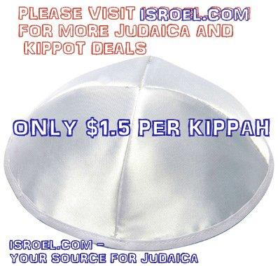 14027-CHEAP KIPPAHS,DISCOUNT KIPPOT ,KNITTED KIPA, yarmulka kippahs for sale, kippah designs,KIPA