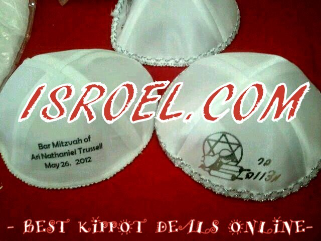 BULK LOT KIPPOT+PERSONALIZED IMPRINT BAR MITSVAH KIPOT FOR WEDDING / KIPPAH / YARMULKE / YAMAKA /