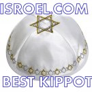 14706- LOT OF MINIMUM 5, SATIN KIPPAH GOLD MAGEN DAVID- 20 CM KIPA  / YARMULKE / YAMAKA / KIPPA