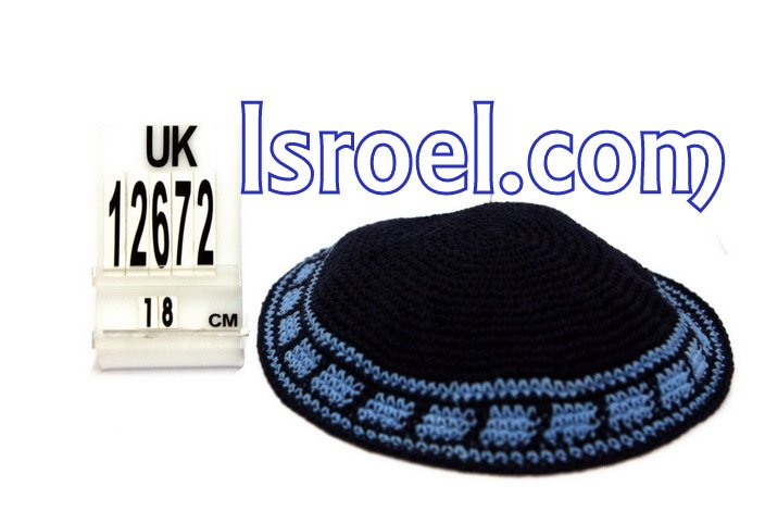 12670-CHEAP KIPA,DISCOUNT KIPPOT,KNITTED KIPA, yarmulke kippahs for sale,designs A KIPPAH designs