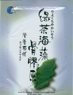 (10) Snowy Green Tea, Seaweed, Collagen Facial Essence Masks