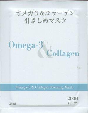 (10) I.Skin Focus Omega 3 & Collagen Firming Masks