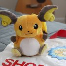 Pokemon Raichu Pokedoll Plush