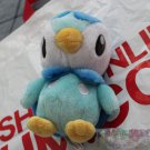 Pokemon Center Fuzzy Piplup Plush