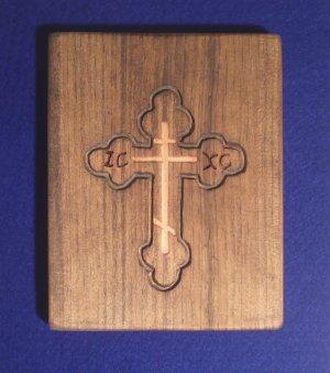 Eastern Orthodox Cross, Byzantine