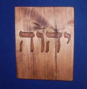 Tetragrammaton, YHWH, the name of God in the Jewish faith