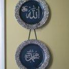 Alah Mohammad plate #448