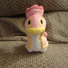 Nintendo Pokemon Generation 4 Water Type Shellos Pink Snail Plush