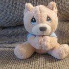 "Precious Moments Prayer Pal Now I Lay Me Down To Sleep Tan Teddy Bear Plush 6"""