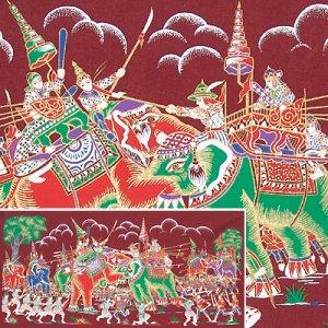 THAI SILK Large Silkscreen  Wall Hanging ELEPHANT WAR BATTLE #9 Red � FREE Shipping WORLD