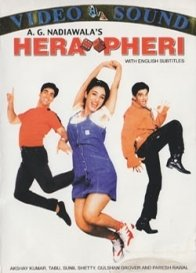 Hera Pheri with English Subtitles