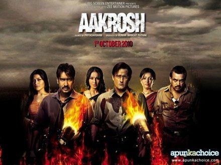 Aakrosh DVD * Ajay Devgan, Bipasa Basu, Akshay Khanna*