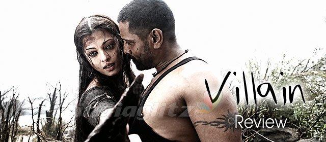 Villain Telugu DVD Vikram Aishwarya