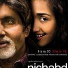 Nishabd with Eng/ Tamil/ Telugu Subtitles