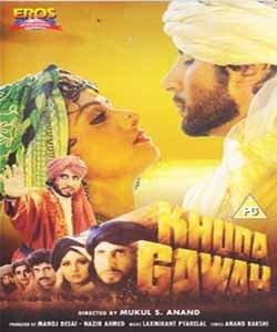 Khuda Gawah without Subtitles