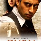 Guru Blu Ray *ing  Abhishek Bachchan, Aishwarya Rai