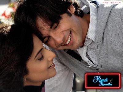 Kismat Konnection (Shahid Kapoor & Vidya Balan) Blu Ray