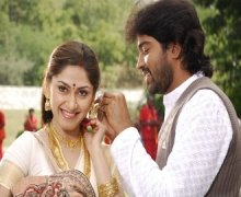 Subhapradam Telugu DVD with English Subtitles