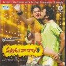 Vastadu Naa Raju Telugu  Blu Ray* Vishnu Manchu, Tapsee, Prakash Raj