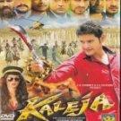 Jigar Kaleja Hindi DVD *ing Mahesh Babu, Anushka