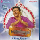 Pranchiyettan & The Saint Malayalam Blu Ray (Mammootty)
