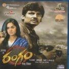 Rangam Telugu Blu Ray * Jiva, Karthika, Ajmal Ameer, Piaa Bajpai, Prakashraj