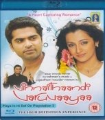 Vinnaithaandi Varuvaaya Tamil Blu Ray (Music AR Rehman)