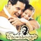 Deiva Thirumagal Tamil DVD With English Subtitles*Vikram, Baby Sarah, Anushka S