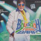 Bbuddah Hoga Terra Baap Hindi Songs CD *Amitabh Bachcha