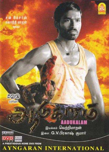 watch aadukalam movie with english subtitles