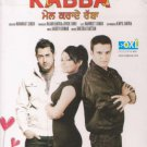 Mel Karade Rabba Punjabi DVD * Jimmy Shergill, Gippy Grewal, Neeru Bajwa, Amar N